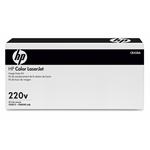 HP Color LaserJet CB458A 220V Fuser Kit