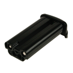 2-Power Digital Camera Battery 12v 1650mAh