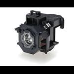 Epson Lamp - ELPLP41 - EMP-X5/S5