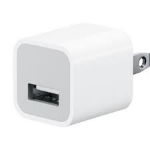 4XEM 4XAPPLECHARGER Indoor White mobile device charger