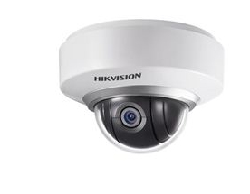 Hikvision Digital Technology DS-2DE2202-DE3/W security camera IP security camera Indoor & outdoor Dome Ceiling/Wall 1920 x 1080 pixels