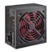 Xilence XN053 power supply unit 600 W Black