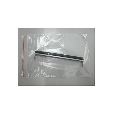 HP 707300-001 mounting kit
