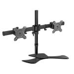 Vision Mounts Dual Monitor Desk Mount
