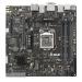ASUS P10S-M WS/IPMI-O, Intel C236, 1151, Micro ATX, 4 DDR4, Dual GB LAN, Remote Management