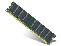 Hypertec IBM equivalent 1GB DIMM DDR SDRAM (PC2700 ECC) (Legacy) memory module 333 MHz