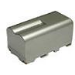 MicroBattery 7.2V 4400mAh Dark Grey