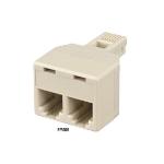 Black Box FM008 telephone splitter RJ-11 M 2x RJ-11 F Beige