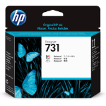 HP 731 DesignJet print head Thermal Inkjet