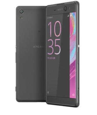 Sony Xperia XA Ultra 4G 16GB Black