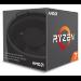 AMD Ryzen 7 2700X processor 3.7 GHz Box