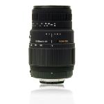 Sigma 70-300mm F4-5.6 DG Macro SLR Telephoto lens Black