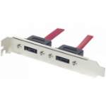 EXC 145080 cable interface/gender adapter 2x eSATA SATA Silver