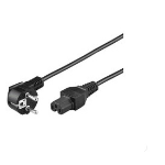 Microconnect IEC320 - C15, 2m 2m C15 coupler Black