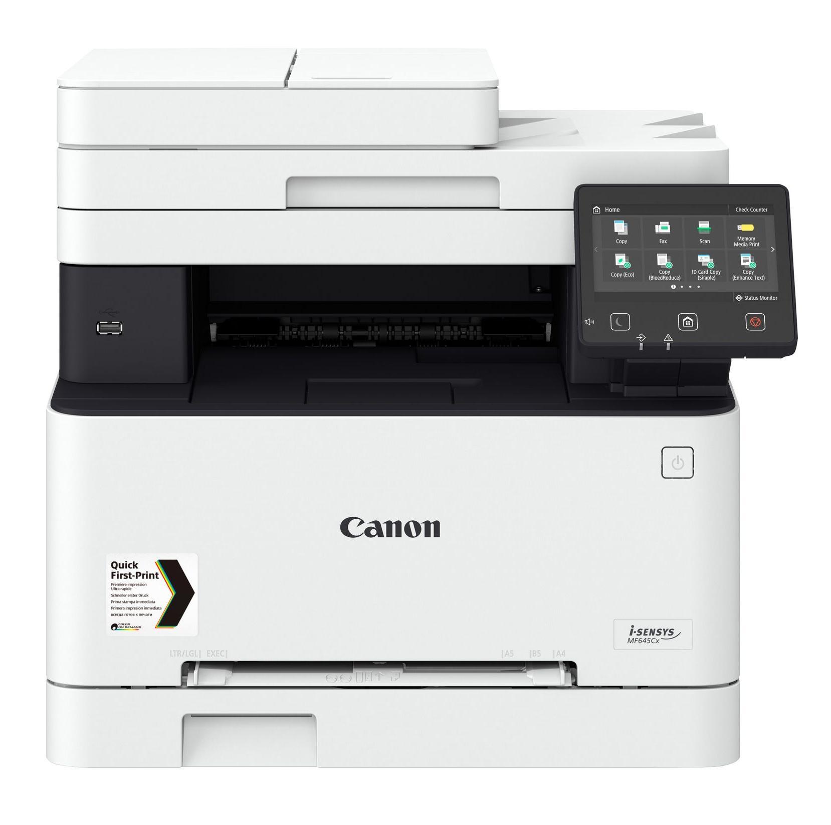 Canon i-SENSYS MF645Cx Laser 1200 x 1200 DPI 21 ppm A4 Wi-Fi