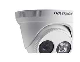 Hikvision Digital Technology DS-2CE56D5T-IT3 CCTV Outdoor Dome White