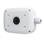 Foscam FAB28 security camera accessory Junction box