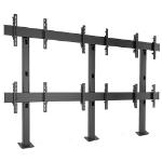 "Chief LBM3X2U flat panel floorstand 46"" Fixed flat panel floor stand Black"