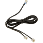 Jabra DHSG cable
