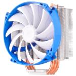 Silverstone AR07 Processor Cooler