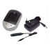 MicroBattery MBDAC1076 battery charger