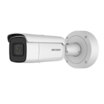 Hikvision Digital Technology DS-2CD2645FWD-IZS IP security camera Indoor & outdoor Bullet 2688 x 1520 pixels