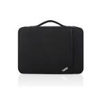 "Lenovo 4X40N18008 notebook case 33 cm (13"") Sleeve case Black"