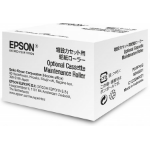 Epson C13S990021 maintenance/support fee