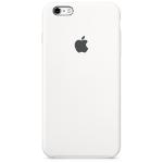 Apple MKY12ZM/A mobile phone case 11,9 cm (4.7 Zoll) Abdeckung Weiß