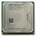 HP DL585 G7 AMD Opteron 6166HE 2-processor Kit