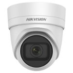 Hikvision Digital Technology DS-2CD2H55WDIZS 6MP Outdoor Motorised VF Turret Camera, H.265+, IR, IO, WDR, IP67, 2.8-12mm