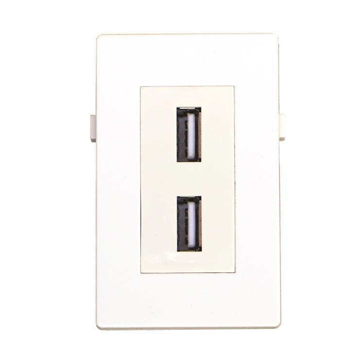 GARBOT USB2.0 2X MODULE. F/F. 20 CM. WHITE