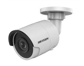 Hikvision Digital Technology DS-2CD2025FWD-I IP security camera Bullet Ceiling/Wall 1920 x 1080 pixels