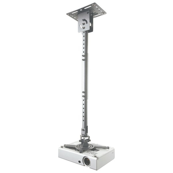 Newstar Beamer ceiling mount BEAMER-C100SILVER