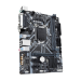 Gigabyte H310M DS2 Intel H310 LGA 1151 (Socket H4) microATX motherboard