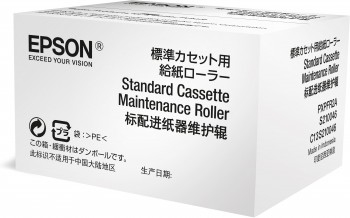 Epson C13S210049 Service-Kit
