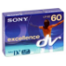 Sony Mini DV Cassette Tape