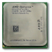 HP AMD Opteron 2216 2.4GHz Dual Core 2M DL145G3 Processor Option Kit