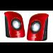 Genius SP-U115 loudspeaker 1-way 1 W Red Wired