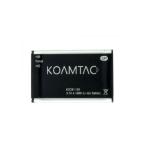 KOAMTAC 699200 barcode reader's accessory