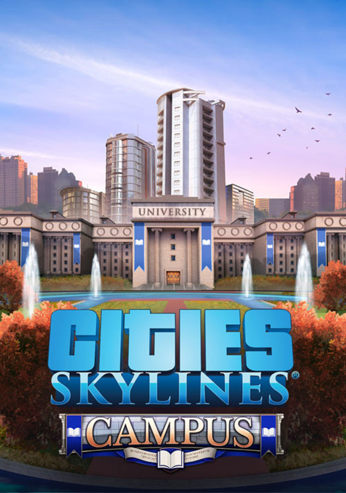 Nexway Cities: Skylines - Campus Video game downloadable content (DLC) PC/Mac/Linux Español