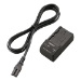 Sony TRV AC adaptor/charger