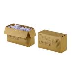 Rexel Recyclable Shredder Waste Sacks 70 Litre Capacity (50)
