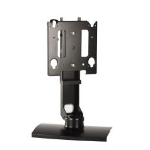 Chief MSSUB flat panel desk mount