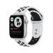 Apple Watch SE Nike 40 mm OLED Plata GPS (satélite)