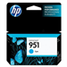 HP CN050AE (951) Printhead cyan, 700 pages