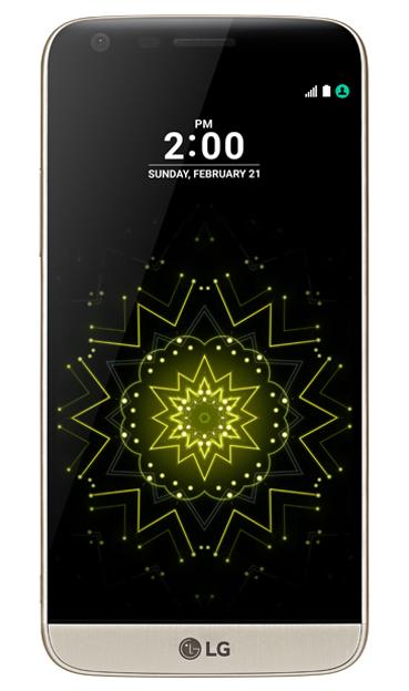 LG G5 H850 4G 32GB Gold
