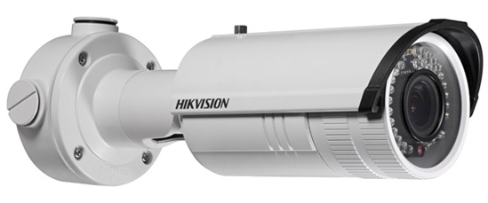 Hikvision Digital Technology DS-2CD4232FWD-IZS IP security camera Outdoor Bullet White security camera