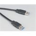 Akasa USB 3.0 A to A 1.5m USB A USB A Black USB cable