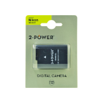 2-Power Digital Camera Battery 7.4v 1200mAh